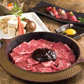 銀座 和食 肉割烹 宮下