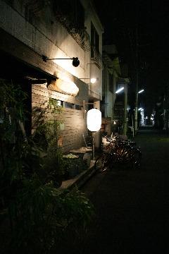 呑みきち小杉店