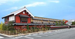 海山亭いっちょう 富岡店