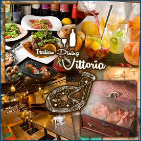 Italian Dining Vittoria北千住店