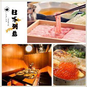 肉バル 完全個室居酒屋‐torien‐ とりえん 新宿東口甲州街道店