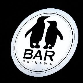 ペンギンのいるダイニングバー沖縄