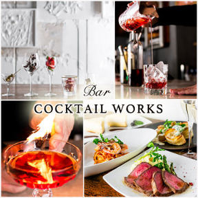 COCKTAIL WORKS 神保町