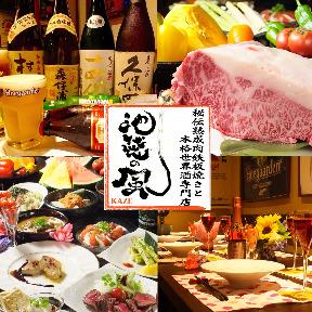 肉バル×クラフトビール×日本酒池袋の風