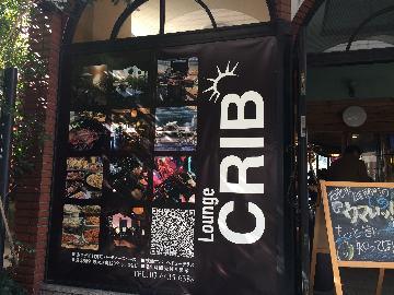 Lounge CRIB
