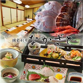 高円寺 魚一>