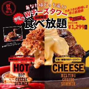 梅田 個室 肉バルGABURICO‐ガブリコ‐ 梅田駅前店