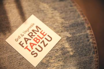 FARM TABLE SUZU