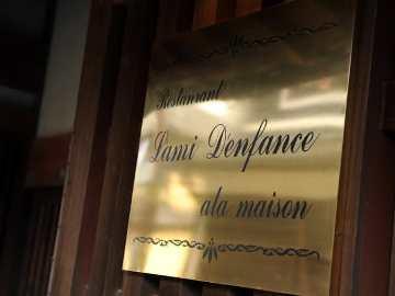 レストラン ラミ ダンファンス アラメゾン