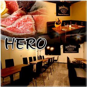 渋谷 貸切 BBQ&ビアガーデン HERO