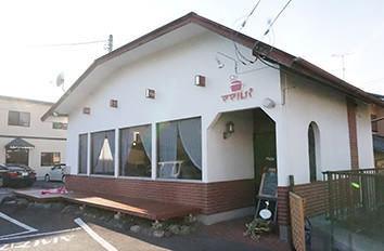 洋食レストラン ママルパ