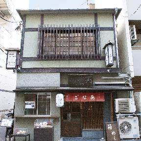 日本橋 玉ゐ室町店