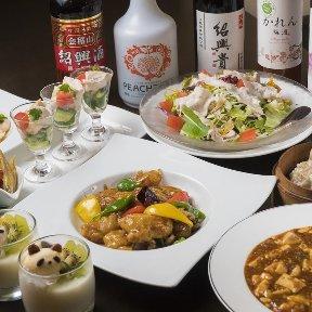 中華酒菜 香