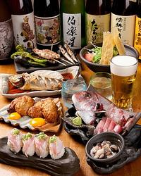 鶏魚きっちん ゆう近鉄八尾駅前店