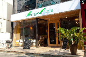 hermit green cafe 高槻店