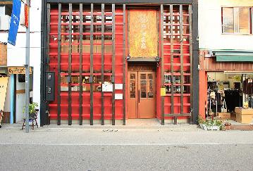 とんまる勝川店