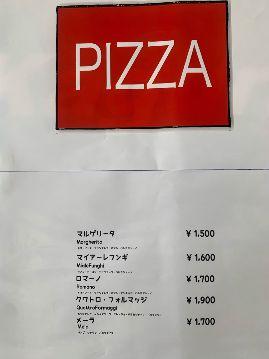 Pizzeria SITA