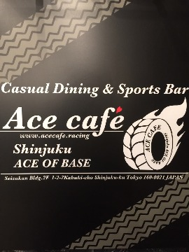 DiningSportsBar Ace cafe エースカフェ 新宿