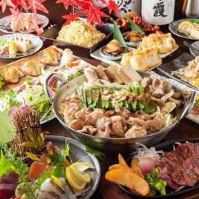 九州料理専門居酒屋 九州侍本厚木店