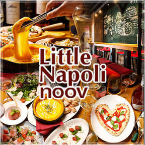 Little Napoli noov