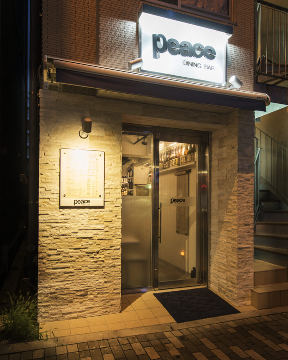 DINING BAR peace 三田店