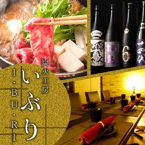 伊樽飯酒場 バルバル錦糸町北口店