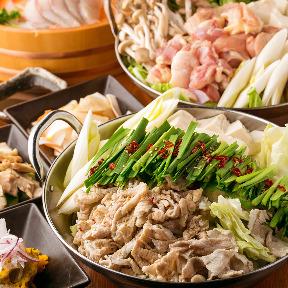 九州野菜と個室居酒屋旬蔵~しゅんぞう~ 武蔵小杉本店