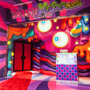 KAWAII MONSTER CAFE HARAJUKU