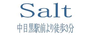 肉バル Salt恵比寿