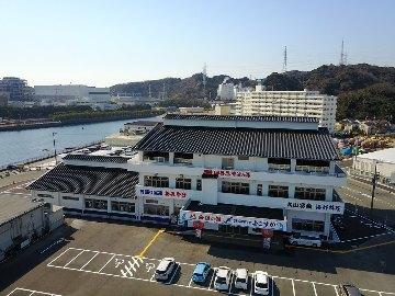 漁師料理よこすか-海辺の湯 久里浜店-