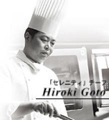 レストラン セレニティホテルメトロポリタン仙台