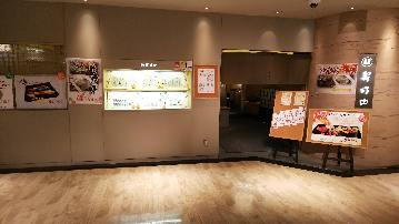 杜の都寿司田仙台駅ビル店