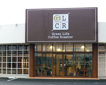 Green Life Coffee Roaster