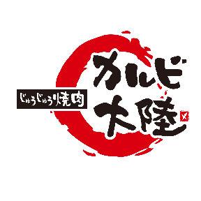 カルビ大陸小野田店
