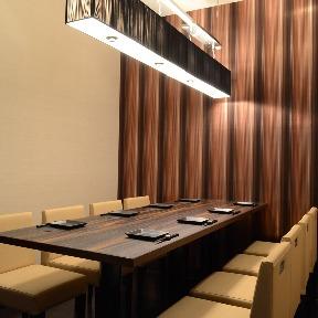 全席個室 楽蔵‐RAKUZO‐広島中央通り店