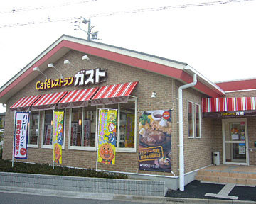 ガスト 津山インター店