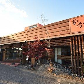 海鮮寿司居酒屋 すだちや松永店