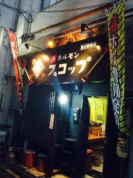 本場インド料理 インドカレーハウスマサラ (富士市) …