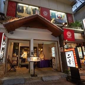 沖縄本島子連れ家族旅行3日目 | なつのんブログ