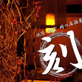 【孤独のグルメ】池袋「中国家庭料理 楊 2号店」の …