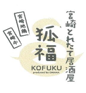 サウンドカフェ 花小金井店(地図/写真/小平/カラオケ ...