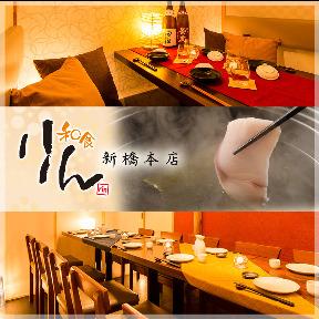 魚がし寿司(地図/写真/戸越銀座・旗の台/寿司屋) - ぐるなび