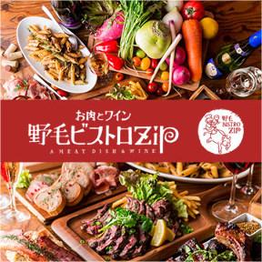 立喰寿司 まんぼう地図写真桜木町魚料理 ぐるなび