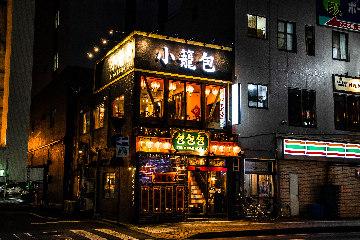 Di PUNTO 宇都宮駅前店(地図/宇都宮/ワイン) - ぐるなび