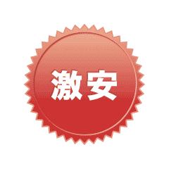 ミックスフライセット(ライス・スープ・サラダ付)