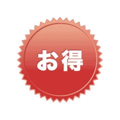 お得な寿司定食(全5種類) 詳しくはホームページを!!