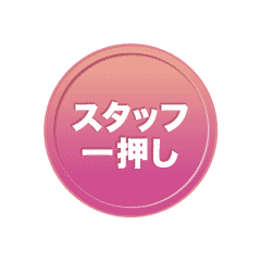 【当店限定】メガミートプラッター