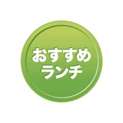 ◆9月13日(月)◆