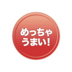 ■豚モッツァレラ玉
