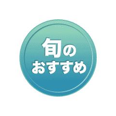 【夏季限定】冷麺 (しょうゆだれ/ごまだれ/ゆず風味)